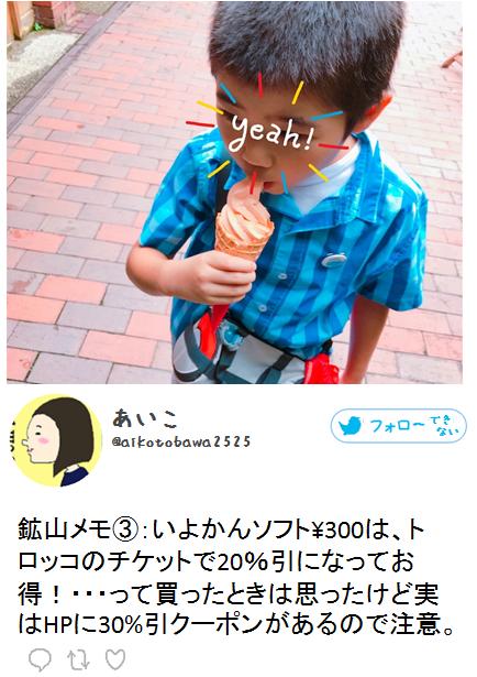 f:id:aikotobawa2525:20170829171244p:plain