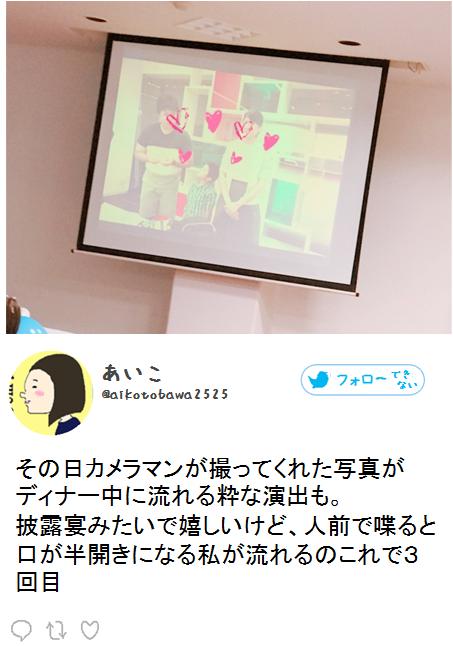 f:id:aikotobawa2525:20170829174107p:plain