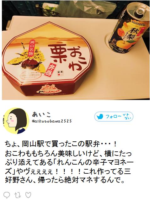 f:id:aikotobawa2525:20170829174746p:plain