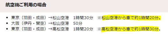 f:id:aikotobawa2525:20170830152034p:plain