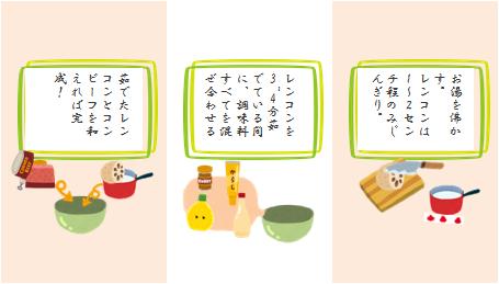 f:id:aikotobawa2525:20170904171553p:plain