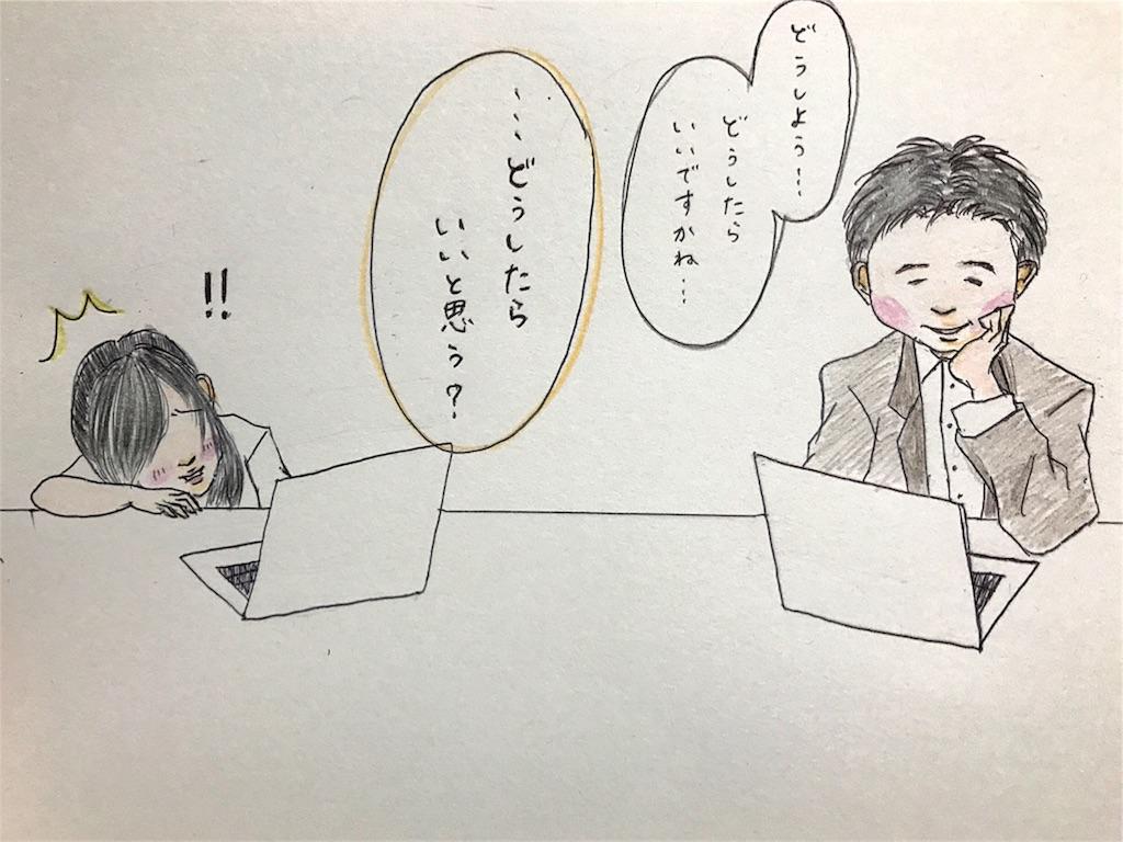 f:id:aikotobawa2525:20170908054009j:image