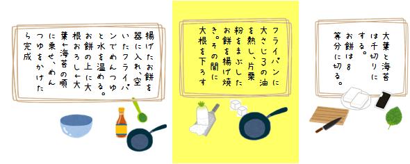 f:id:aikotobawa2525:20170912090803p:plain