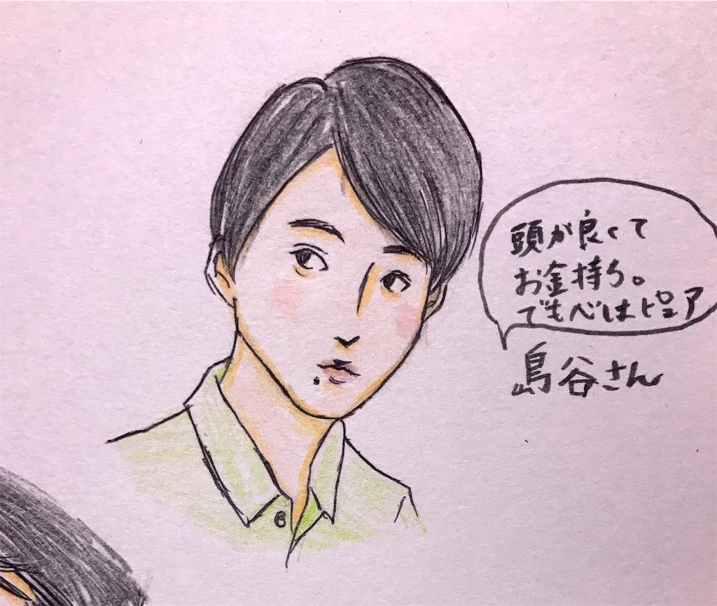f:id:aikotobawa2525:20170928013147j:image