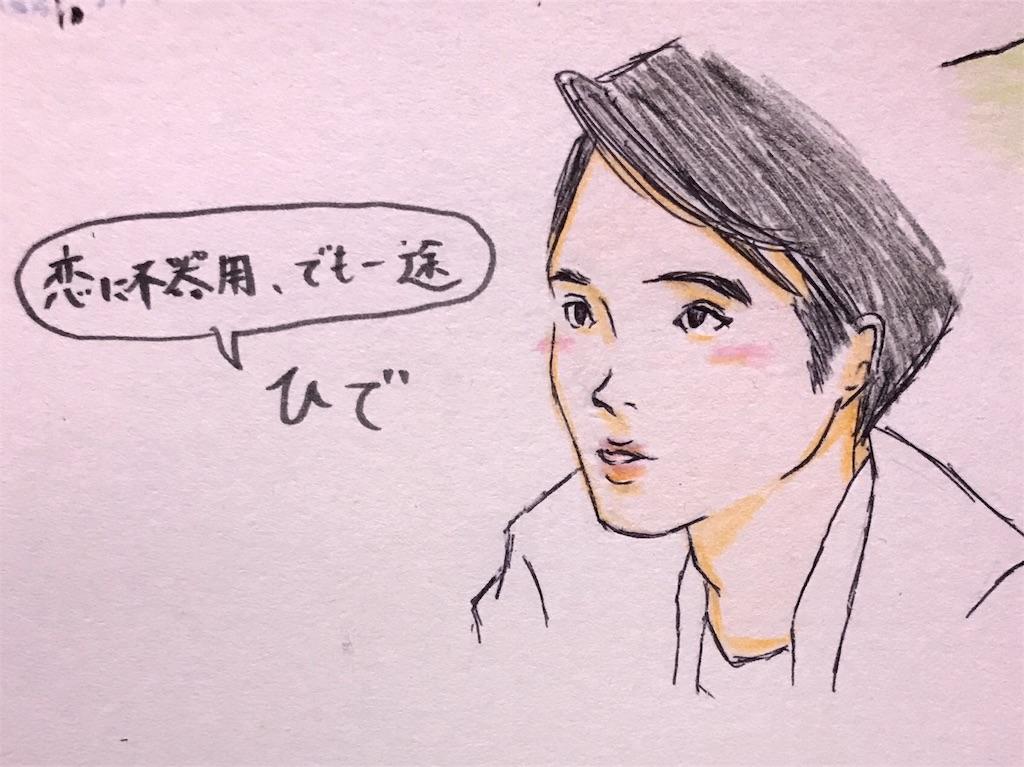 f:id:aikotobawa2525:20170928013204j:image