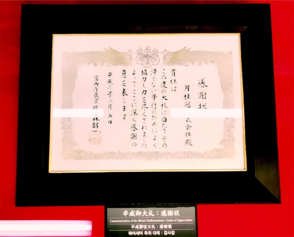 f:id:aikotobawa2525:20171011085901j:image