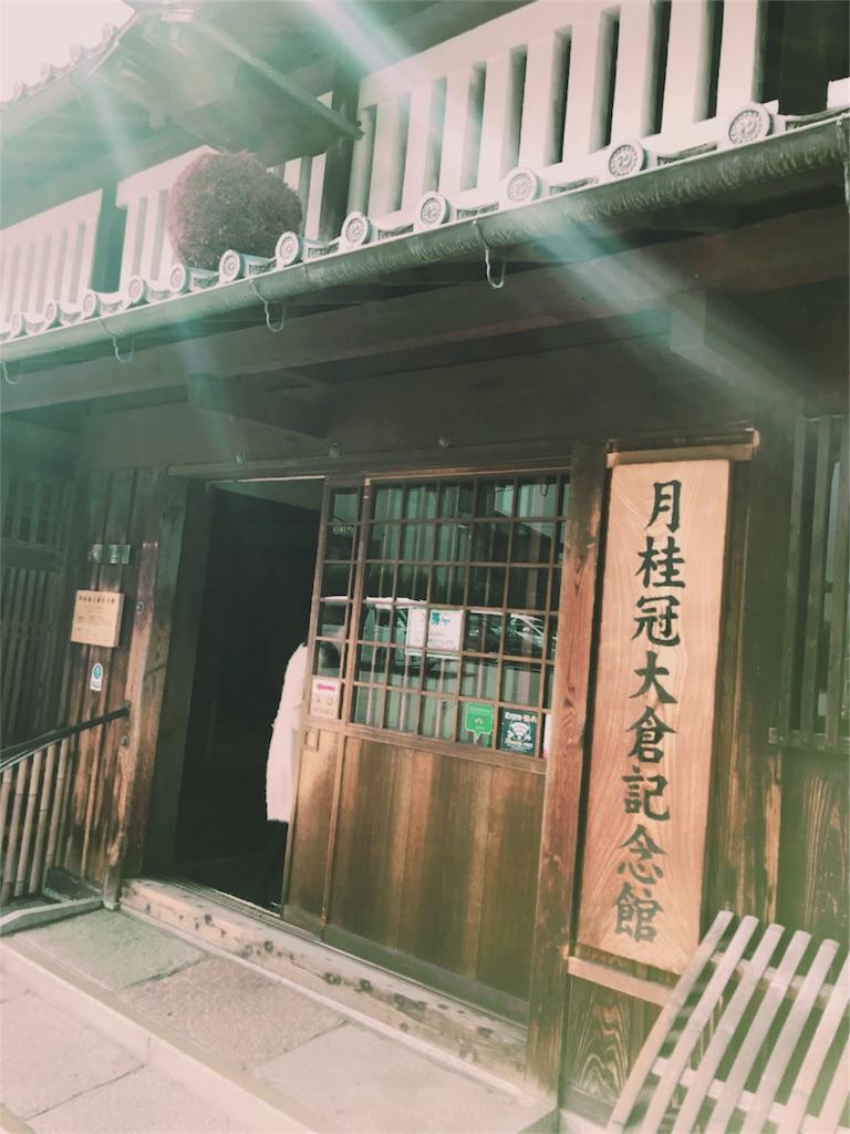 f:id:aikotobawa2525:20171011085926j:image