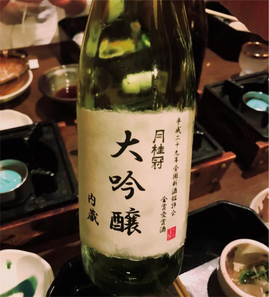 f:id:aikotobawa2525:20171011090020j:image