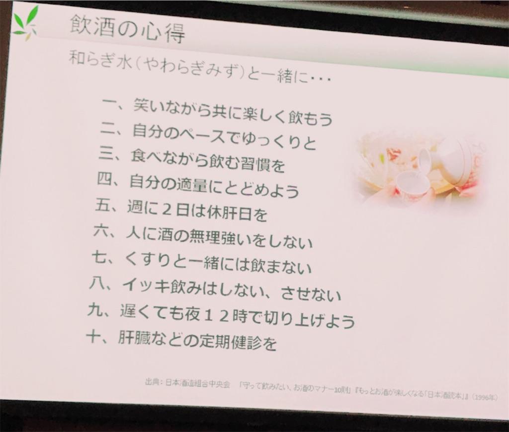 f:id:aikotobawa2525:20171022210152j:image