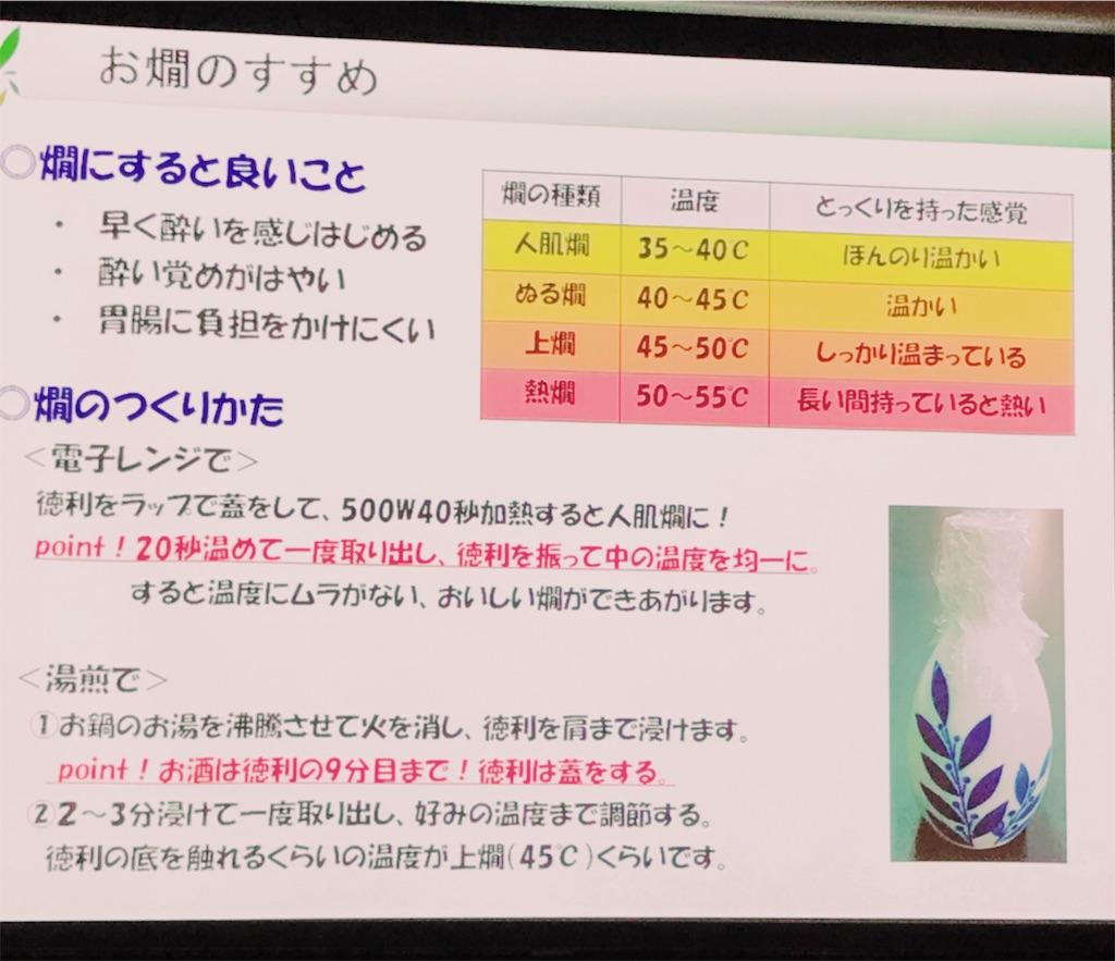 f:id:aikotobawa2525:20171022210158j:image