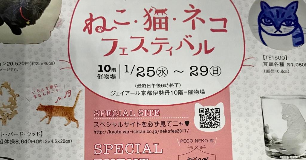 f:id:aikototan:20170127081949j:plain