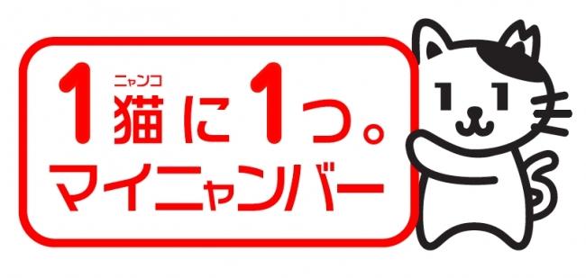 f:id:aikototan:20170210142812j:plain