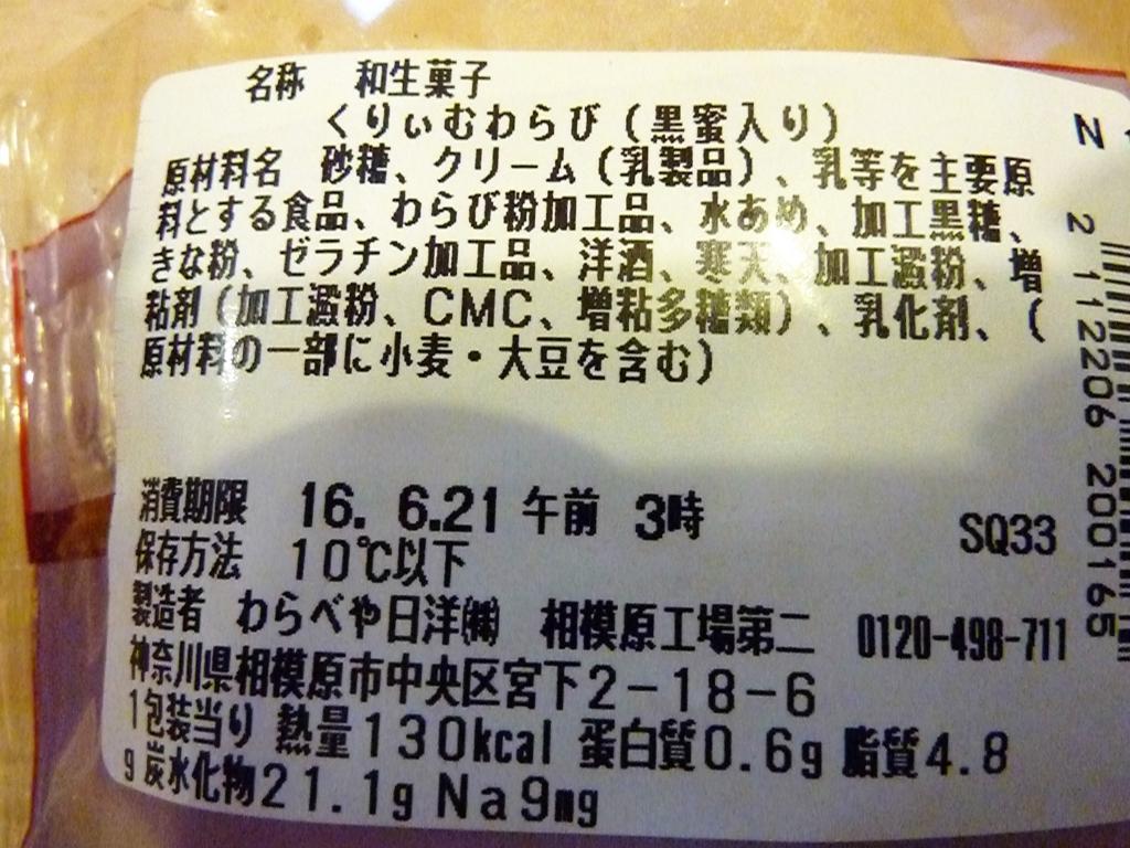 f:id:aikowakakusa16:20160704200607j:plain