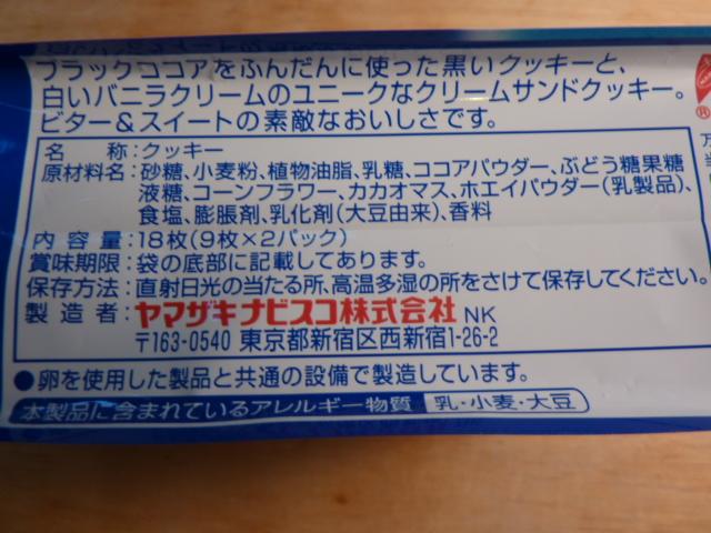 f:id:aikowakakusa16:20160707181115j:plain