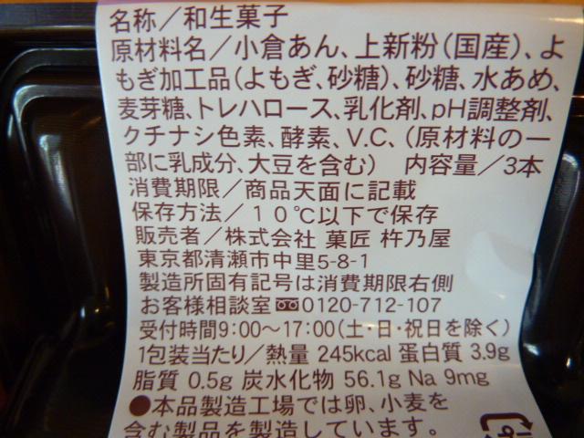 f:id:aikowakakusa16:20161009180017j:plain