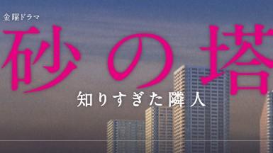 f:id:aikowakakusa16:20161015100849j:plain