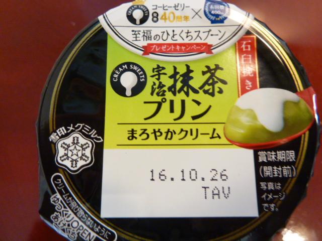 f:id:aikowakakusa16:20161017181012j:plain