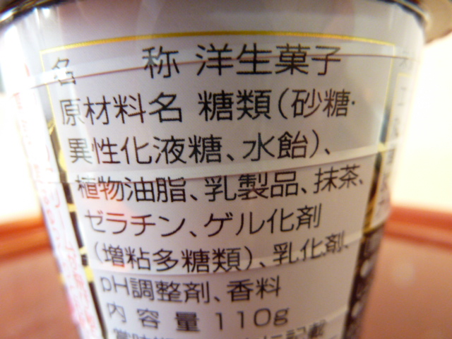 f:id:aikowakakusa16:20161017181701j:plain