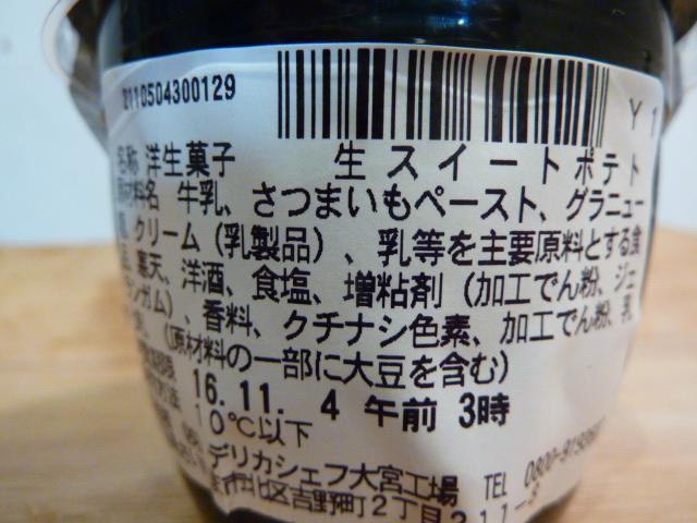f:id:aikowakakusa16:20161101175306j:plain