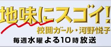f:id:aikowakakusa16:20161103194820j:plain