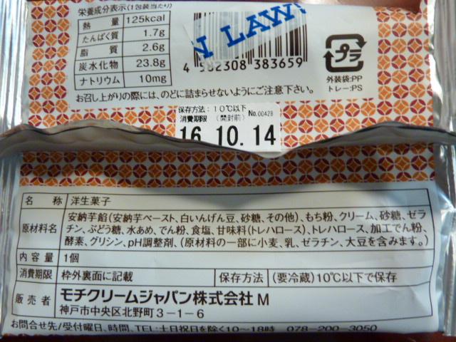 f:id:aikowakakusa16:20161104220307j:plain