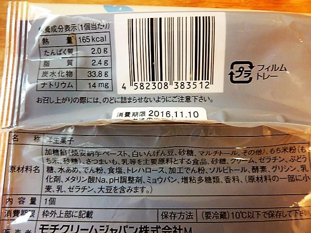 f:id:aikowakakusa16:20161122085300j:plain