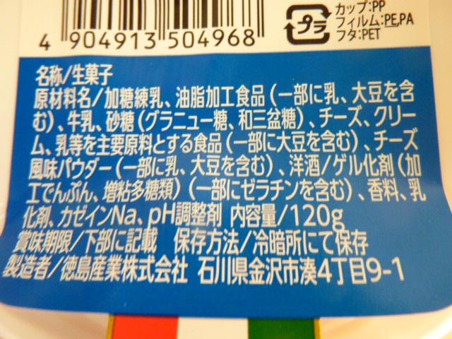 f:id:aikowakakusa16:20161212162049j:plain