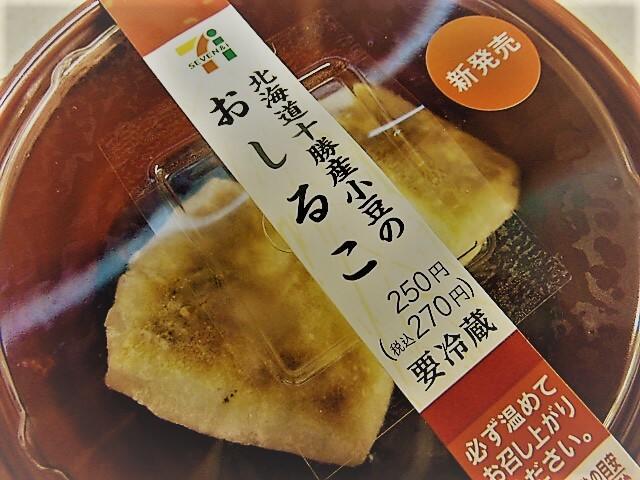 f:id:aikowakakusa16:20161229085717j:plain