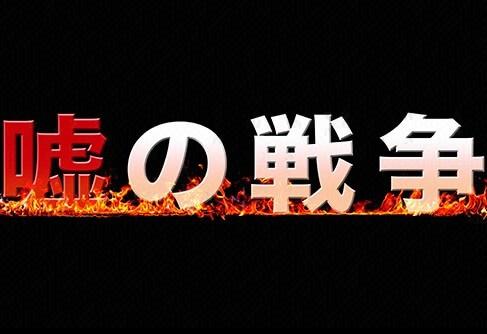f:id:aikowakakusa16:20170111174330j:plain