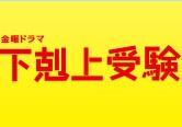 f:id:aikowakakusa16:20170114121204j:plain
