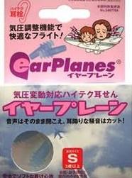 f:id:aikowakakusa16:20170325074720j:plain