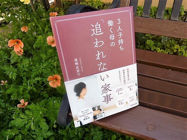 f:id:aikowakakusa16:20170419085340j:plain