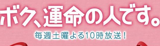 f:id:aikowakakusa16:20170425075047j:plain