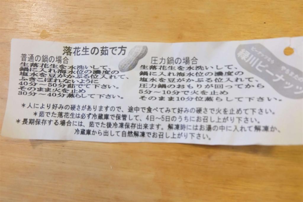 f:id:aikowakakusa16:20170923083939j:plain
