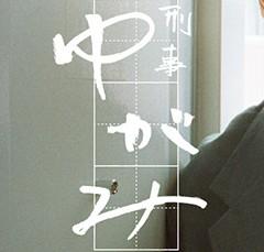 f:id:aikowakakusa16:20171014172643j:plain