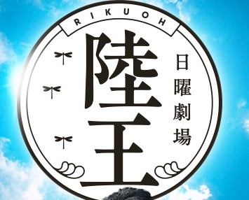 f:id:aikowakakusa16:20171124113406j:plain