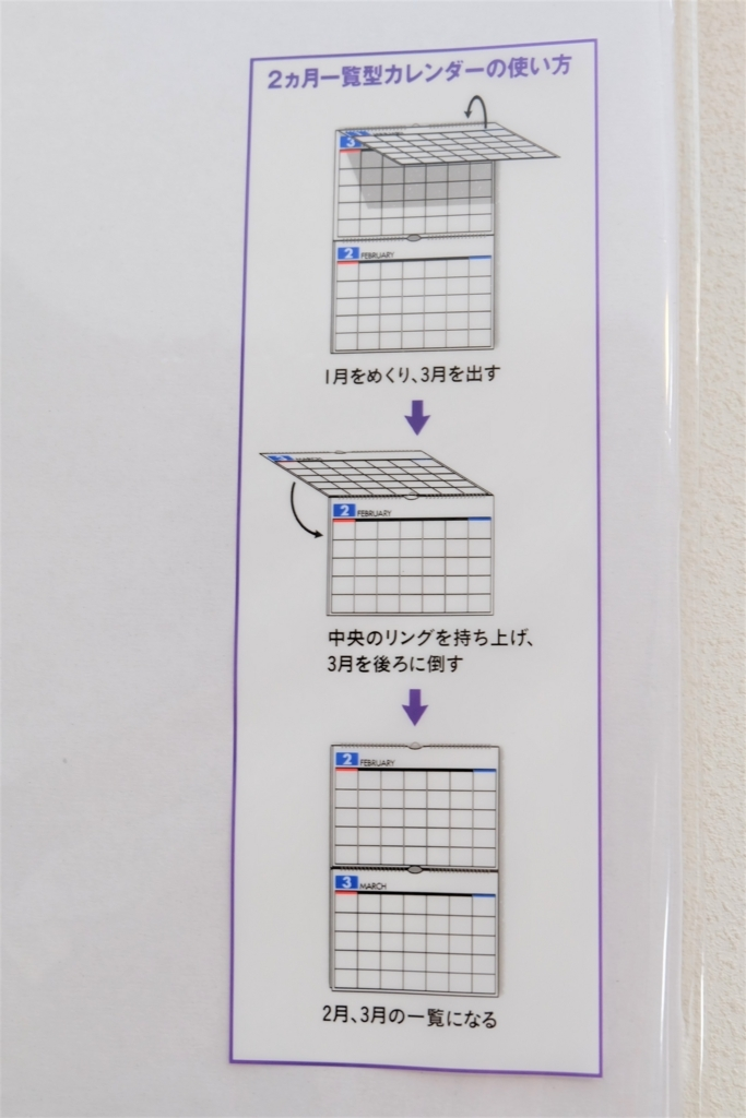 f:id:aikowakakusa16:20171129101832j:plain