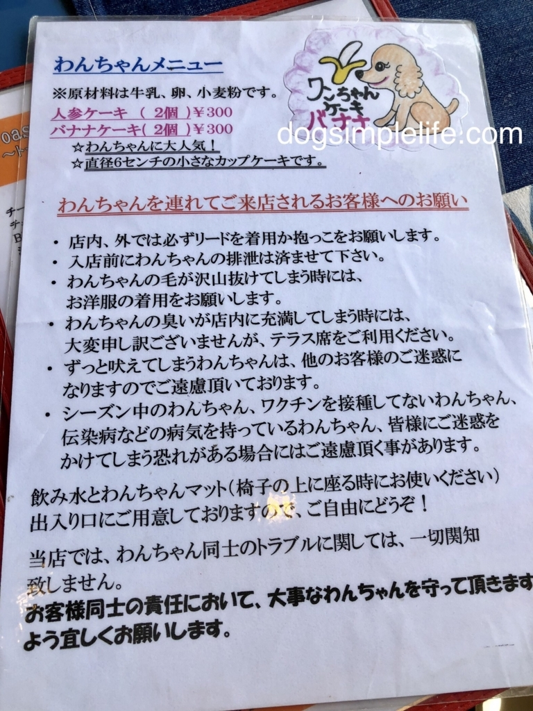 f:id:aikowakakusa16:20180823190634j:plain