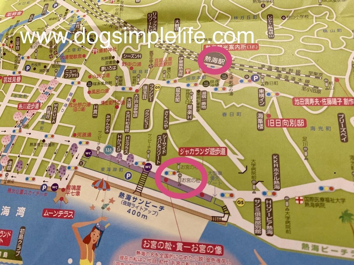 f:id:aikowakakusa16:20190404185427j:plain