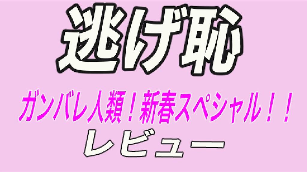 f:id:aikowakakusa16:20210104130922j:image