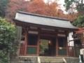 f:id:aikyo-kyoto:20171122141516j:image:medium:left