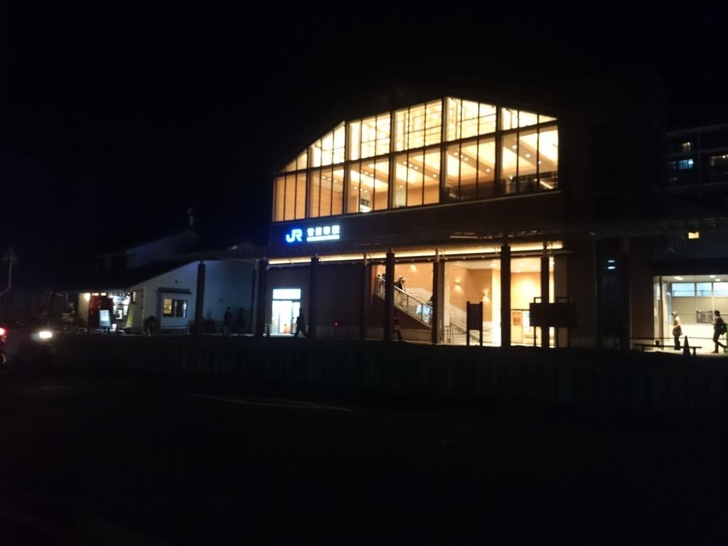f:id:aikyun-ken:20171111181050j:plain