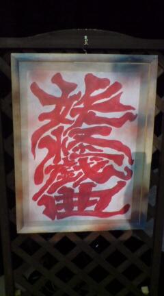 f:id:aile_strike:20100214152144j:image