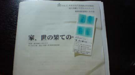 f:id:aile_strike:20100227201814j:image