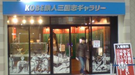 f:id:aile_strike:20100306152304j:image