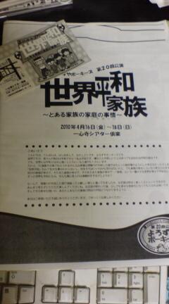f:id:aile_strike:20100418004322j:image