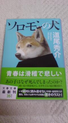 f:id:aile_strike:20100526013345j:image