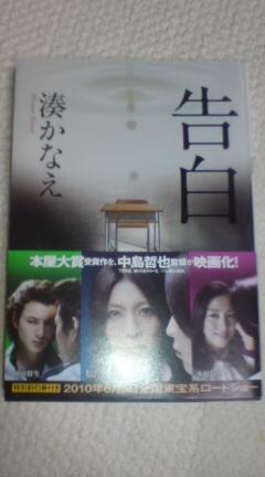 f:id:aile_strike:20100530012627j:image