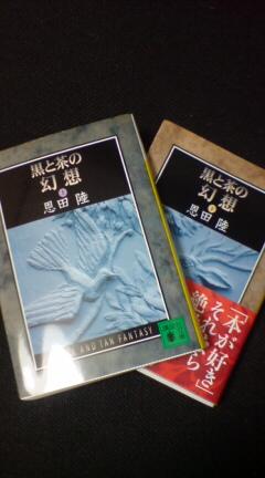 f:id:aile_strike:20100705001013j:image