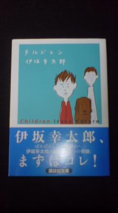 f:id:aile_strike:20100825223341j:image